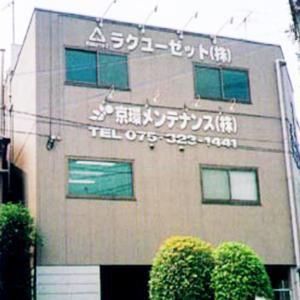 京環メンテナンス株式会社