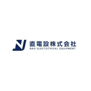 直電設株式会社 NAO-DENSETSU CO.,LTD.