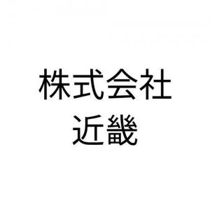 株式会社近畿