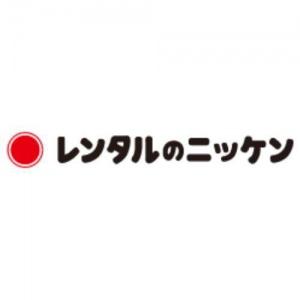 株式会社レンタルのニッケン