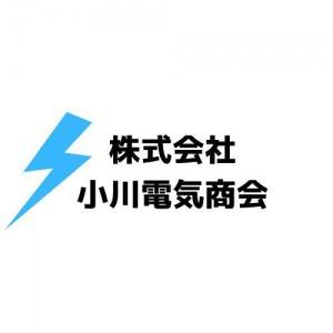 株式会社小川電気商会