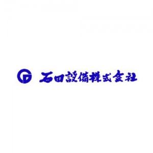石田設備株式会社