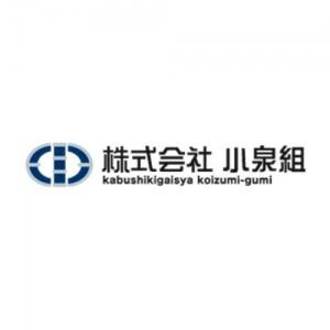 株式会社小泉組