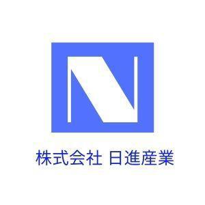 株式会社 日進産業