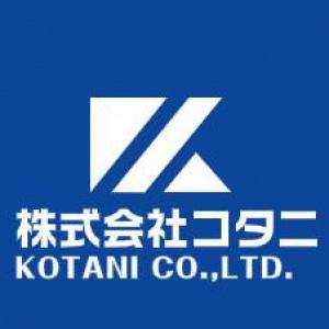 株式会社コタニ