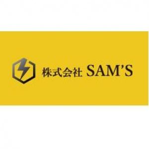 株式会社SAM'S